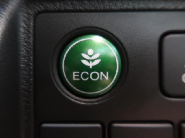 ハイブリッドRS・ホンダセンシング 現行 レーダークルーズ 登録済未使用車 ETC バックカメラ 衝突被害軽減装置 専用スポーツシート レーダークルーズ オートエアコン LEDヘッドライト(33枚目)