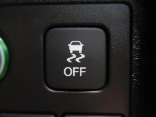 ハイブリッドRS・ホンダセンシング 現行 レーダークルーズ 登録済未使用車 ETC バックカメラ 衝突被害軽減装置 専用スポーツシート レーダークルーズ オートエアコン LEDヘッドライト(34枚目)
