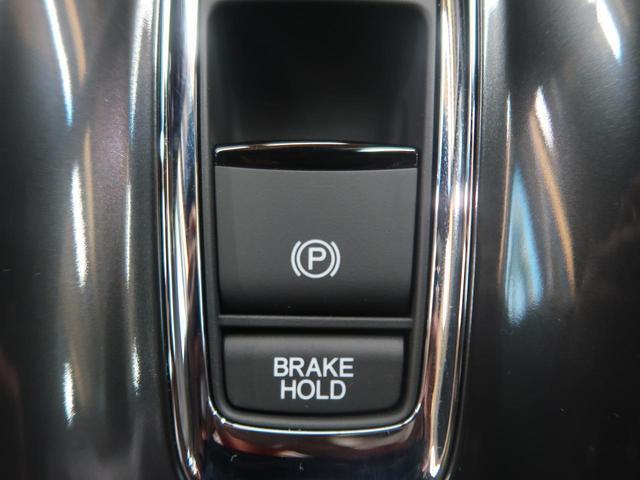 ハイブリッドRS・ホンダセンシング 現行 レーダークルーズ 登録済未使用車 ETC バックカメラ 衝突被害軽減装置 専用スポーツシート レーダークルーズ オートエアコン LEDヘッドライト(36枚目)