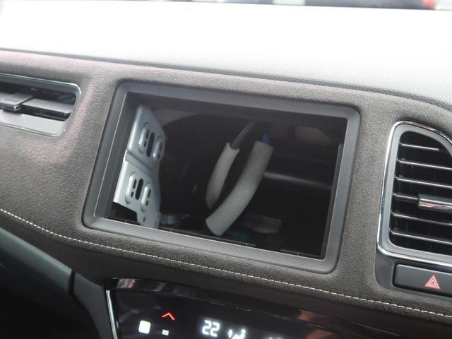 ハイブリッドRS・ホンダセンシング 現行 レーダークルーズ 登録済未使用車 ETC バックカメラ 衝突被害軽減装置 専用スポーツシート レーダークルーズ オートエアコン LEDヘッドライト(44枚目)