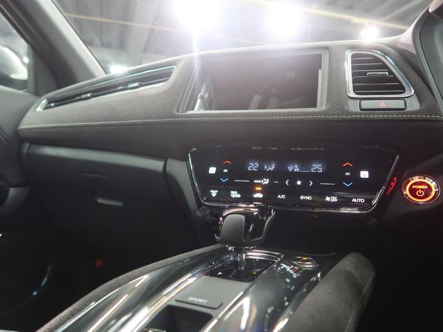 ハイブリッドRS・ホンダセンシング 現行 レーダークルーズ 登録済未使用車 ETC バックカメラ 衝突被害軽減装置 専用スポーツシート レーダークルーズ オートエアコン LEDヘッドライト(45枚目)
