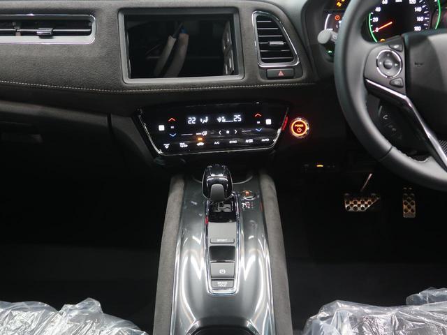 ハイブリッドRS・ホンダセンシング 現行 レーダークルーズ 登録済未使用車 ETC バックカメラ 衝突被害軽減装置 専用スポーツシート レーダークルーズ オートエアコン LEDヘッドライト(56枚目)
