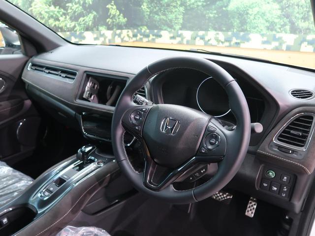 ハイブリッドRS・ホンダセンシング 現行 レーダークルーズ 登録済未使用車 ETC バックカメラ 衝突被害軽減装置 専用スポーツシート レーダークルーズ オートエアコン LEDヘッドライト(61枚目)
