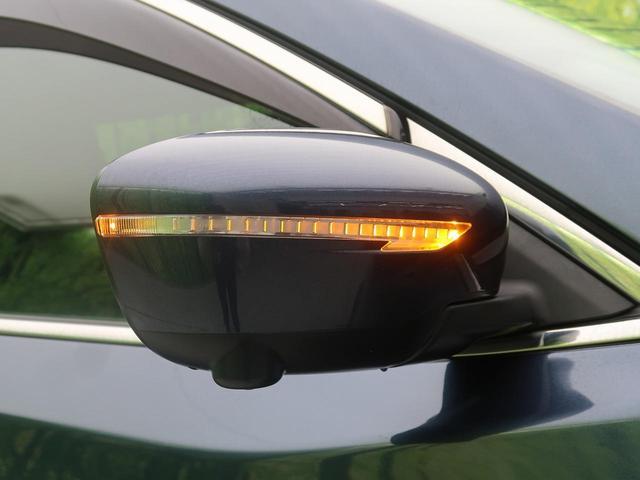 20X エマージェンシーブレーキパッケージ 純正コネクトナビ 全周囲カメラ LEDヘッド 衝突被害軽減 スマートキー クルコン シートヒーター ETC デュアルエアコン 純正17AW オートライト ドアバイザー アイドリングストップ(28枚目)