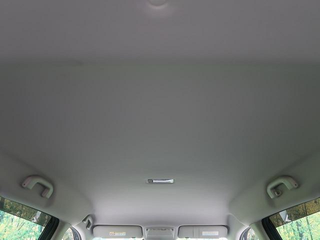 20X エマージェンシーブレーキパッケージ 純正コネクトナビ 全周囲カメラ LEDヘッド 衝突被害軽減 スマートキー クルコン シートヒーター ETC デュアルエアコン 純正17AW オートライト ドアバイザー アイドリングストップ(33枚目)