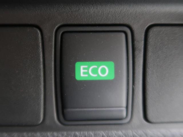 20X エマージェンシーブレーキパッケージ 純正コネクトナビ 全周囲カメラ LEDヘッド 衝突被害軽減 スマートキー クルコン シートヒーター ETC デュアルエアコン 純正17AW オートライト ドアバイザー アイドリングストップ(42枚目)