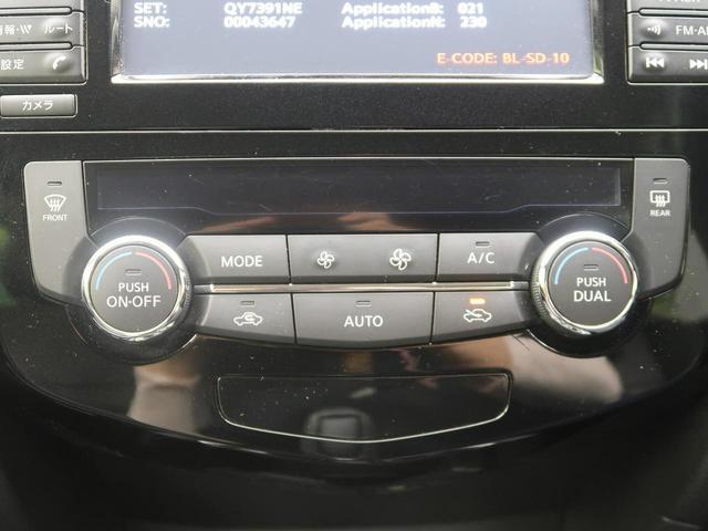 20X エマージェンシーブレーキパッケージ 純正コネクトナビ 全周囲カメラ LEDヘッド 衝突被害軽減 スマートキー クルコン シートヒーター ETC デュアルエアコン 純正17AW オートライト ドアバイザー アイドリングストップ(45枚目)