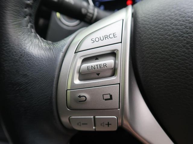 20X エマージェンシーブレーキパッケージ 純正コネクトナビ 全周囲カメラ LEDヘッド 衝突被害軽減 スマートキー クルコン シートヒーター ETC デュアルエアコン 純正17AW オートライト ドアバイザー アイドリングストップ(49枚目)