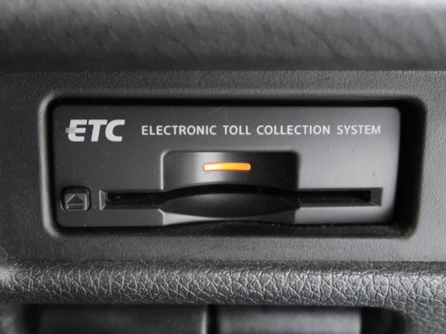 20X エマージェンシーブレーキパッケージ 純正コネクトナビ 全周囲カメラ LEDヘッド 衝突被害軽減 スマートキー クルコン シートヒーター ETC デュアルエアコン 純正17AW オートライト ドアバイザー アイドリングストップ(52枚目)