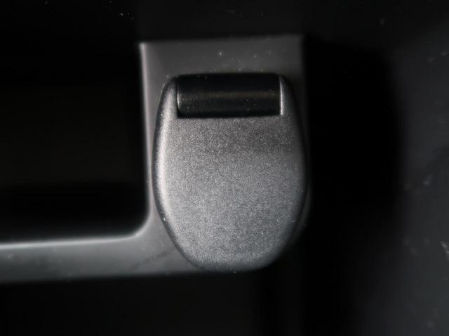 20X エマージェンシーブレーキパッケージ 純正コネクトナビ 全周囲カメラ LEDヘッド 衝突被害軽減 スマートキー クルコン シートヒーター ETC デュアルエアコン 純正17AW オートライト ドアバイザー アイドリングストップ(56枚目)
