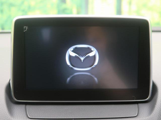 XD ツーリング 純正ナビ バックカメラ スマートキー ETC 衝突被害軽減 ディーゼル車 ターボ車 LEDヘッド&フォグ クルコン ハーフレザーシート フルセグTV 純正18AW ドアバイザー オートライト(2枚目)