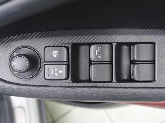XD ツーリング 純正ナビ バックカメラ スマートキー ETC 衝突被害軽減 ディーゼル車 ターボ車 LEDヘッド&フォグ クルコン ハーフレザーシート フルセグTV 純正18AW ドアバイザー オートライト(36枚目)