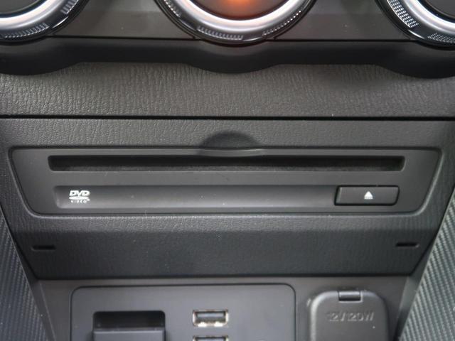 XD ツーリング 純正ナビ バックカメラ スマートキー ETC 衝突被害軽減 ディーゼル車 ターボ車 LEDヘッド&フォグ クルコン ハーフレザーシート フルセグTV 純正18AW ドアバイザー オートライト(40枚目)