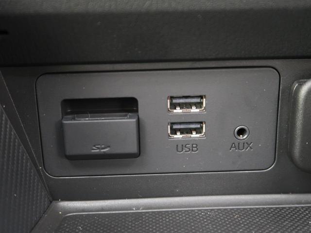 XD ツーリング 純正ナビ バックカメラ スマートキー ETC 衝突被害軽減 ディーゼル車 ターボ車 LEDヘッド&フォグ クルコン ハーフレザーシート フルセグTV 純正18AW ドアバイザー オートライト(41枚目)