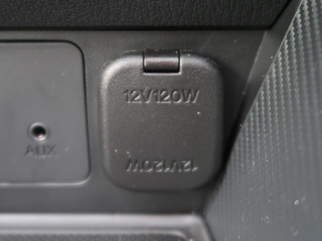 XD ツーリング 純正ナビ バックカメラ スマートキー ETC 衝突被害軽減 ディーゼル車 ターボ車 LEDヘッド&フォグ クルコン ハーフレザーシート フルセグTV 純正18AW ドアバイザー オートライト(42枚目)