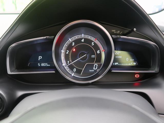 XD ツーリング 純正ナビ バックカメラ スマートキー ETC 衝突被害軽減 ディーゼル車 ターボ車 LEDヘッド&フォグ クルコン ハーフレザーシート フルセグTV 純正18AW ドアバイザー オートライト(43枚目)