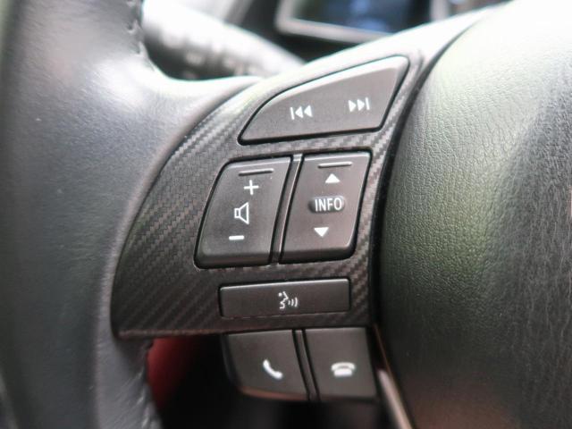 XD ツーリング 純正ナビ バックカメラ スマートキー ETC 衝突被害軽減 ディーゼル車 ターボ車 LEDヘッド&フォグ クルコン ハーフレザーシート フルセグTV 純正18AW ドアバイザー オートライト(47枚目)
