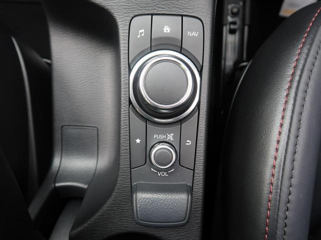 XD ツーリング 純正ナビ バックカメラ スマートキー ETC 衝突被害軽減 ディーゼル車 ターボ車 LEDヘッド&フォグ クルコン ハーフレザーシート フルセグTV 純正18AW ドアバイザー オートライト(51枚目)