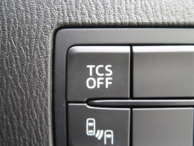 XD ツーリング 純正ナビ バックカメラ スマートキー ETC 衝突被害軽減 ディーゼル車 ターボ車 LEDヘッド&フォグ クルコン ハーフレザーシート フルセグTV 純正18AW ドアバイザー オートライト(53枚目)