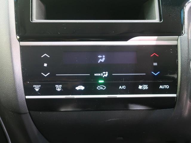 13G・Fパッケージ スマートキー ポータブルナビ 純正オーディオ オートエアコン プライバシーガラス 横滑り防止装置 アイドリングストップ(3枚目)