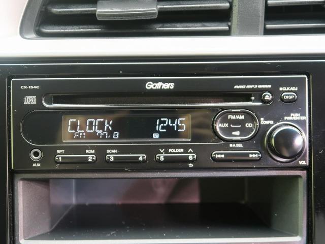 13G・Fパッケージ スマートキー ポータブルナビ 純正オーディオ オートエアコン プライバシーガラス 横滑り防止装置 アイドリングストップ(5枚目)