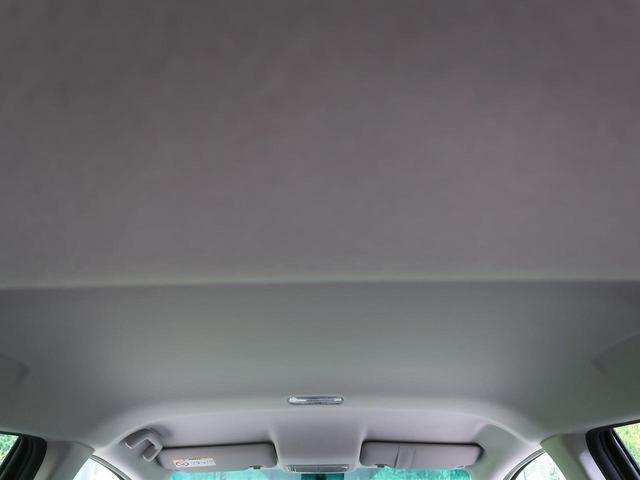 13G・Fパッケージ スマートキー ポータブルナビ 純正オーディオ オートエアコン プライバシーガラス 横滑り防止装置 アイドリングストップ(31枚目)