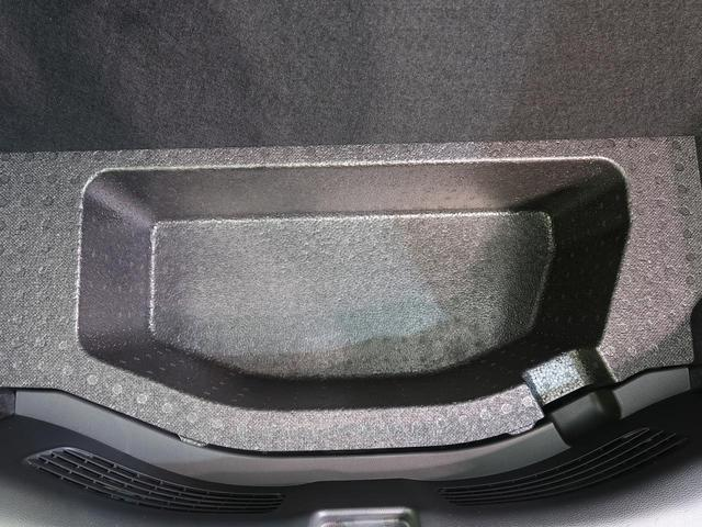 13G・Fパッケージ スマートキー ポータブルナビ 純正オーディオ オートエアコン プライバシーガラス 横滑り防止装置 アイドリングストップ(32枚目)