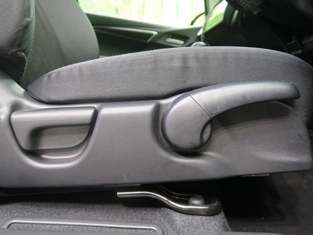 13G・Fパッケージ スマートキー ポータブルナビ 純正オーディオ オートエアコン プライバシーガラス 横滑り防止装置 アイドリングストップ(36枚目)