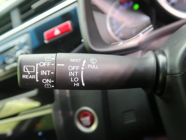 13G・Fパッケージ スマートキー ポータブルナビ 純正オーディオ オートエアコン プライバシーガラス 横滑り防止装置 アイドリングストップ(40枚目)