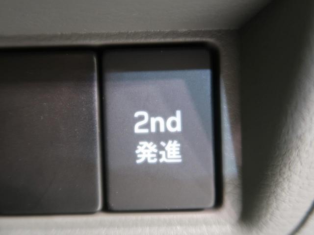 PA ハイルーフ AM/FMラジオ 2ND発進 禁煙車 ワンオーナー(36枚目)
