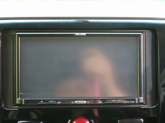 D パワーパッケージ 4WD 8人 SDナビ 両側パワスラ スマートキー HIDヘッド バックカメラ ETC シートヒーター クルコン ターボ車 ドアバイザー 禁煙車 オートライト 純正18AW オートエアコン(2枚目)