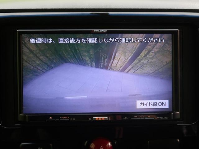 D パワーパッケージ 4WD 8人 SDナビ 両側パワスラ スマートキー HIDヘッド バックカメラ ETC シートヒーター クルコン ターボ車 ドアバイザー 禁煙車 オートライト 純正18AW オートエアコン(3枚目)