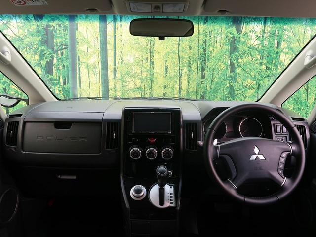 D パワーパッケージ 4WD 8人 SDナビ 両側パワスラ スマートキー HIDヘッド バックカメラ ETC シートヒーター クルコン ターボ車 ドアバイザー 禁煙車 オートライト 純正18AW オートエアコン(7枚目)