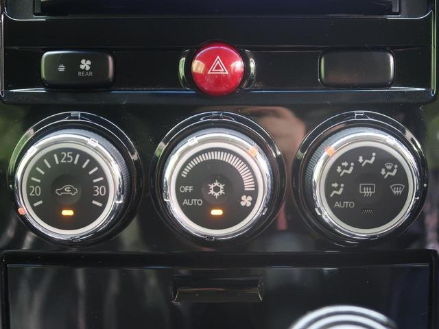 D パワーパッケージ 4WD 8人 SDナビ 両側パワスラ スマートキー HIDヘッド バックカメラ ETC シートヒーター クルコン ターボ車 ドアバイザー 禁煙車 オートライト 純正18AW オートエアコン(42枚目)