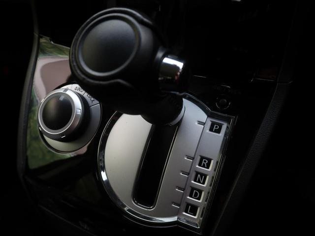 D パワーパッケージ 4WD 8人 SDナビ 両側パワスラ スマートキー HIDヘッド バックカメラ ETC シートヒーター クルコン ターボ車 ドアバイザー 禁煙車 オートライト 純正18AW オートエアコン(43枚目)
