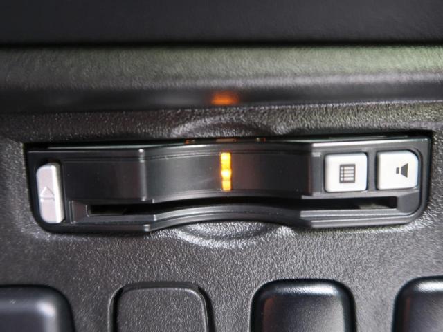 D パワーパッケージ 4WD 8人 SDナビ 両側パワスラ スマートキー HIDヘッド バックカメラ ETC シートヒーター クルコン ターボ車 ドアバイザー 禁煙車 オートライト 純正18AW オートエアコン(56枚目)