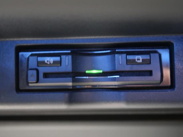 プレミアム メタル アンド レザーパッケージ サンルーフ BIGX10型 フルセグ バックカメラ 本革 シーケンシャルLED パワーバックドア スマートキー 衝突軽減ブレーキ 禁煙車(7枚目)