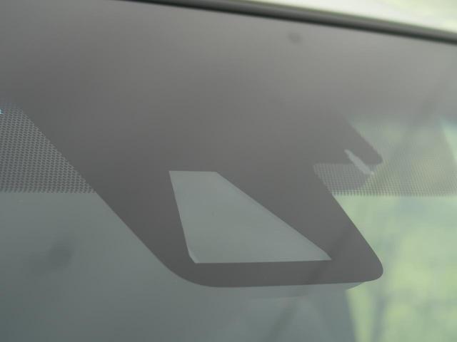 プレミアム メタル アンド レザーパッケージ サンルーフ BIGX10型 フルセグ バックカメラ 本革 シーケンシャルLED パワーバックドア スマートキー 衝突軽減ブレーキ 禁煙車(37枚目)