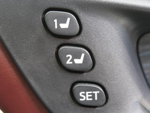プレミアム メタル アンド レザーパッケージ サンルーフ BIGX10型 フルセグ バックカメラ 本革 シーケンシャルLED パワーバックドア スマートキー 衝突軽減ブレーキ 禁煙車(42枚目)