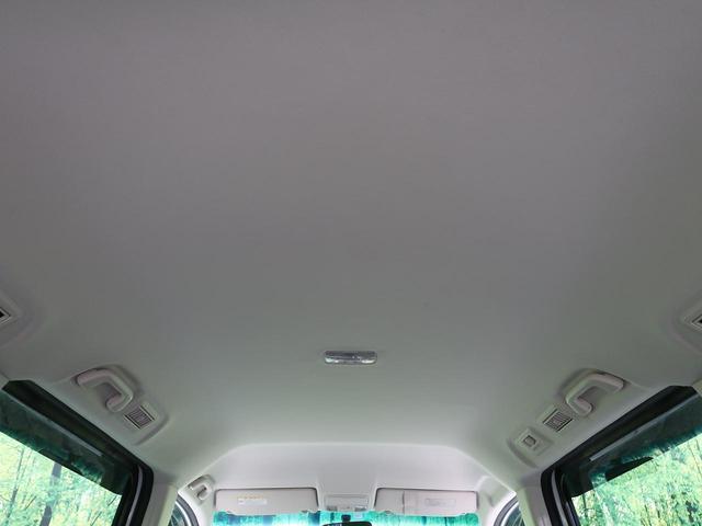 G コンフォートセレクション 純正SDナビ 両側電動スライドドア バックカメラ スマートキー アイドリングストップ ETC 禁煙車 HIDヘッド オートライト オートエアコン(33枚目)