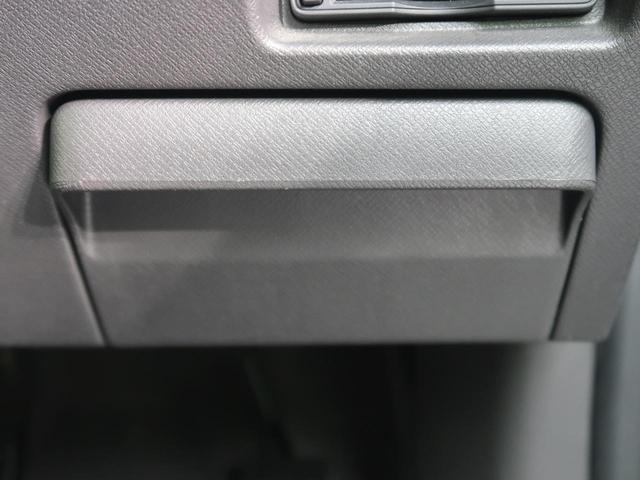 G コンフォートセレクション 純正SDナビ 両側電動スライドドア バックカメラ スマートキー アイドリングストップ ETC 禁煙車 HIDヘッド オートライト オートエアコン(51枚目)