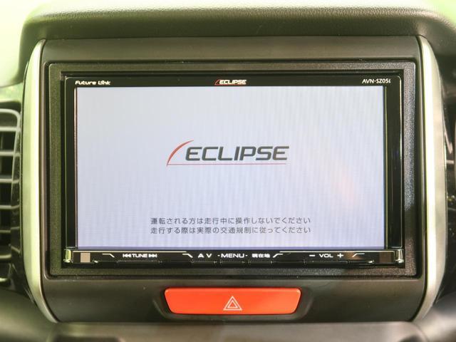 G・Lパッケージ 社外SDナビ 両側電動スライドドア バックカメラ 衝突被害軽減 ETC HIDヘッド オートライト スマートキー アイドリングストップ 盗難防止システム(2枚目)