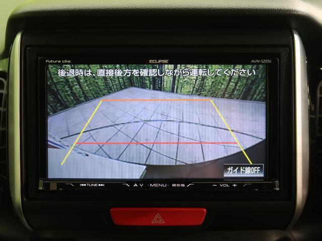 G・Lパッケージ 社外SDナビ 両側電動スライドドア バックカメラ 衝突被害軽減 ETC HIDヘッド オートライト スマートキー アイドリングストップ 盗難防止システム(3枚目)