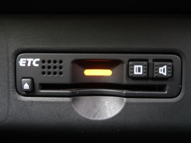 G・Lパッケージ 社外SDナビ 両側電動スライドドア バックカメラ 衝突被害軽減 ETC HIDヘッド オートライト スマートキー アイドリングストップ 盗難防止システム(6枚目)