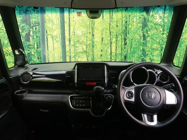 G・Lパッケージ 社外SDナビ 両側電動スライドドア バックカメラ 衝突被害軽減 ETC HIDヘッド オートライト スマートキー アイドリングストップ 盗難防止システム(7枚目)