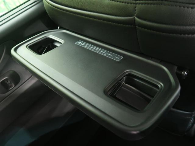 G・Lパッケージ 社外SDナビ 両側電動スライドドア バックカメラ 衝突被害軽減 ETC HIDヘッド オートライト スマートキー アイドリングストップ 盗難防止システム(35枚目)