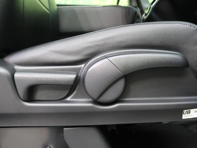 G・Lパッケージ 社外SDナビ 両側電動スライドドア バックカメラ 衝突被害軽減 ETC HIDヘッド オートライト スマートキー アイドリングストップ 盗難防止システム(39枚目)