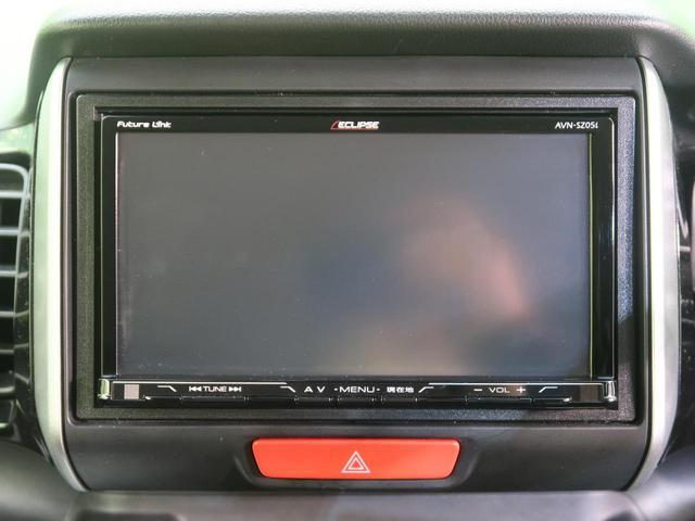 G・Lパッケージ 社外SDナビ 両側電動スライドドア バックカメラ 衝突被害軽減 ETC HIDヘッド オートライト スマートキー アイドリングストップ 盗難防止システム(40枚目)