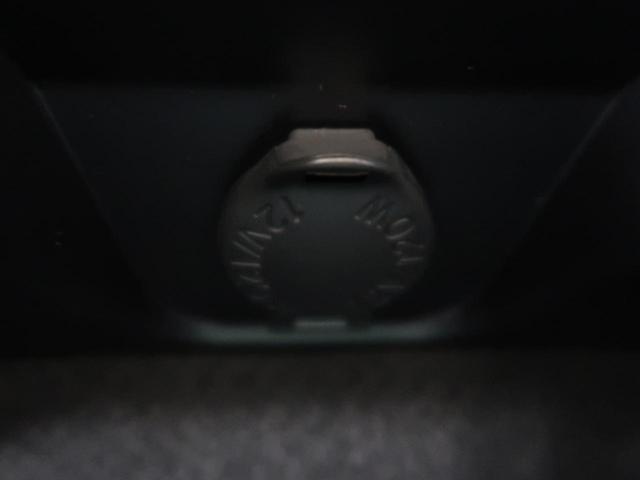 プログレス メタル アンド レザーパッケージ 後期 純正エアロ 茶内装 茶革シート メーカーナビ パノラミックビューモニター シーケンシャルターンランプ レーダークルーズ 衝突被害軽減 パワーシート LEDヘッド スマートキー(60枚目)
