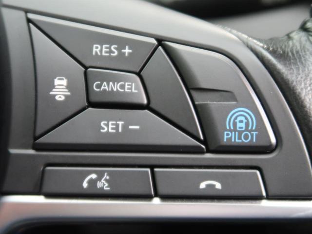 20Xi 後期 4WD 純正ナビ プロパイロット アラウンドビューモニター ETC エマージェンシーブレーキ スマートキー LEDヘッド 純正18AW レーダークルコン オートエアコン オートライト(5枚目)